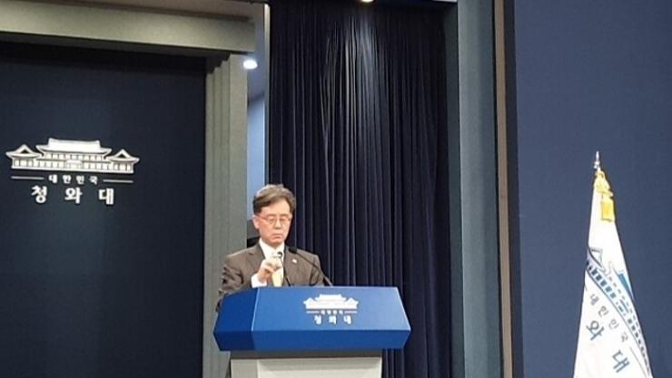 靑국가안보실 제2차장, 지난 16일부터 20일까지 '극비 방미'